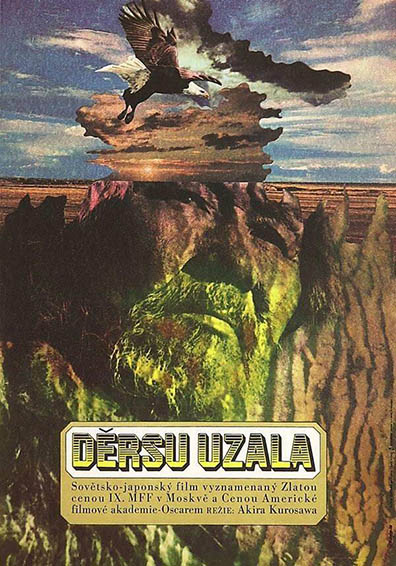 OUZALA