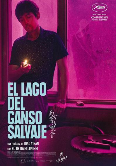 EL LAGO DEL GANSO SALVAJE